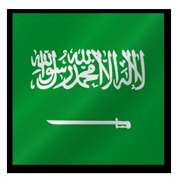arapca  Tercüman</a>