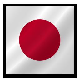 japonca  Tercüme</a>