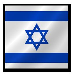 ibranice-cevirmenlik